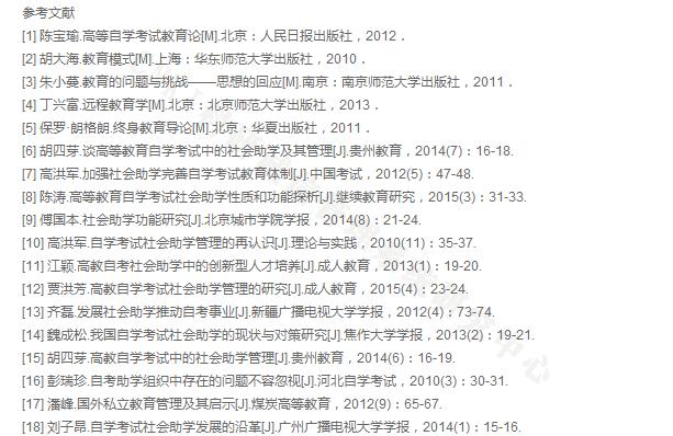 中国知网查重报告上的灰色字体代表的是什么?